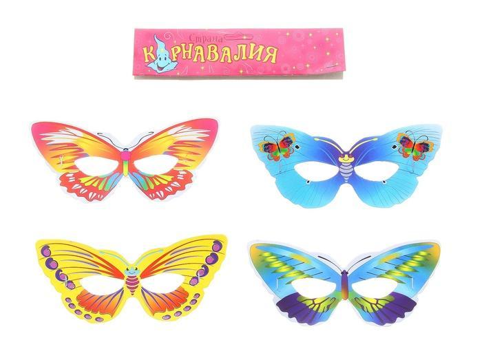 Как сделать маску бабочка своими руками